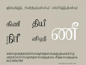 TAMu_Kalyani