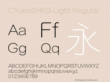 CYuen2HKS-Light