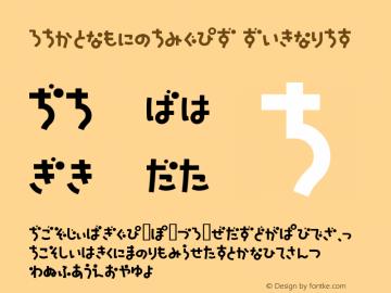 NatsumikanHIR