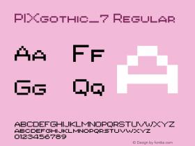 PIXgothic_7