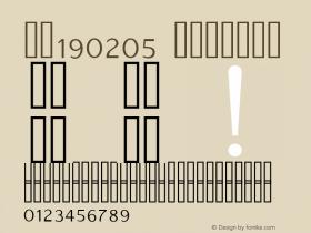 VS190205