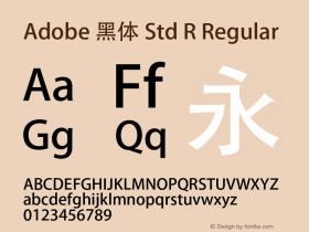 Adobe 黑体 Std R