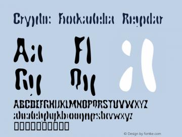 Cryptic Funkadelia