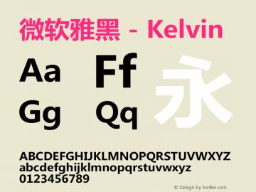 微软雅黑 - Kelvin