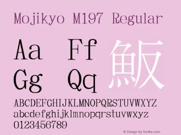 Mojikyo M197