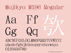 Mojikyo M196