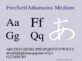 FreeSerifAthanasius