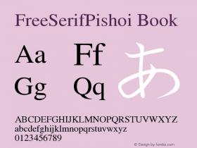 FreeSerifPishoi