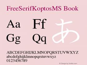 FreeSerifKoptosMS