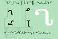 Canyou (Plain)