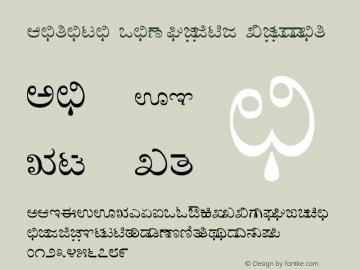 Baraha Kan Vedic