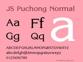 JS Puchong