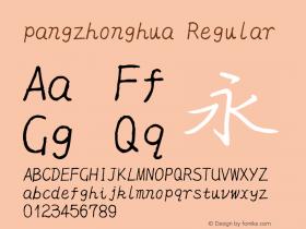 pangzhonghua
