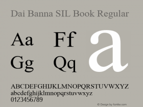 Dai Banna SIL Book