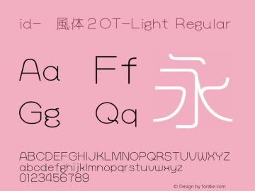 id-懐風体2OT-Light