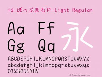 id-ぽっぷまるP-Light