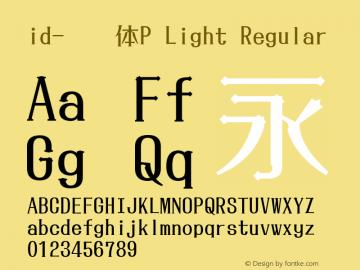 id-懐欧体P Light