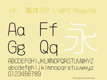 id-懐風体2P Light