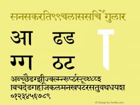 Sanskrit99classic