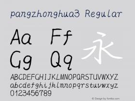pangzhonghua3