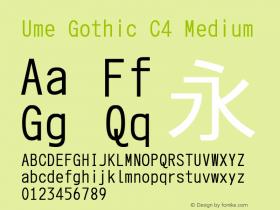 Ume Gothic C4