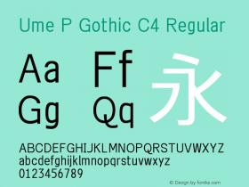 Ume P Gothic C4