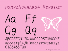 pangzhonghua4