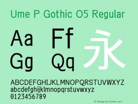 Ume P Gothic O5