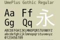 UmePlus Gothic