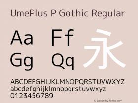 UmePlus P Gothic