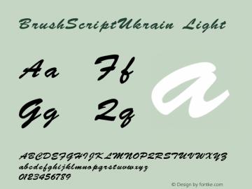 BrushScriptUkrain