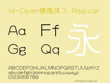 id-Open懐風体3