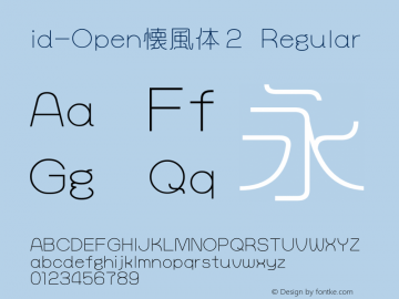 id-Open懐風体2