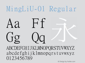 MingLiU-01