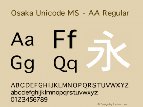 Osaka Unicode MS - AA
