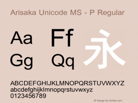Arisaka Unicode MS - P