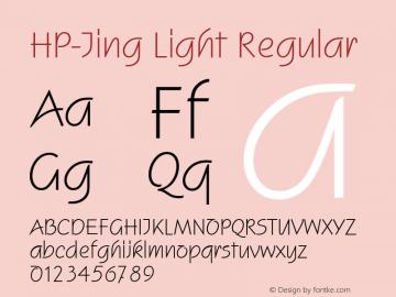 HP-Jing Light