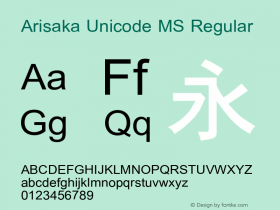 Arisaka Unicode MS