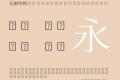 花園明朝OT xProN R
