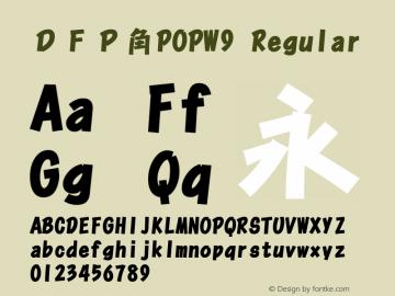 DFP角POPW9