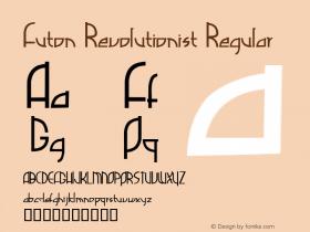Futon Revolutionist