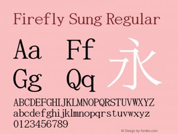 Firefly Sung