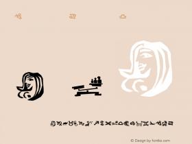 Xilo in Zodiac