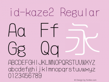 id-kaze2