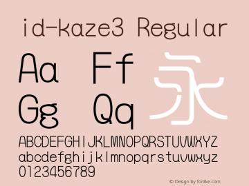 id-kaze3