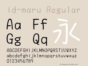 id-maru