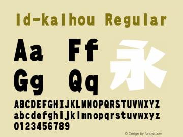id-kaihou