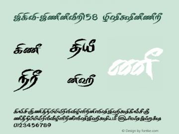 TAM-Tamil158