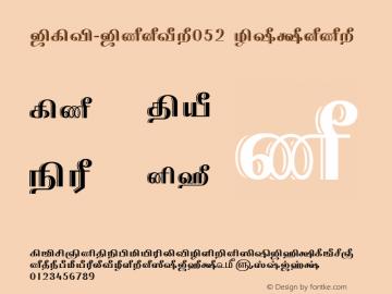TAM-Tamil052