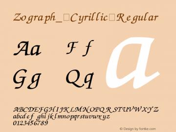 Zograph_ Cyrillic